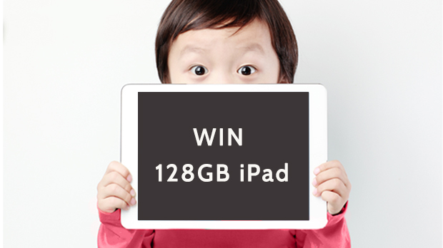 Join our mailing list for a chance to win a 128GB iPad worth £409