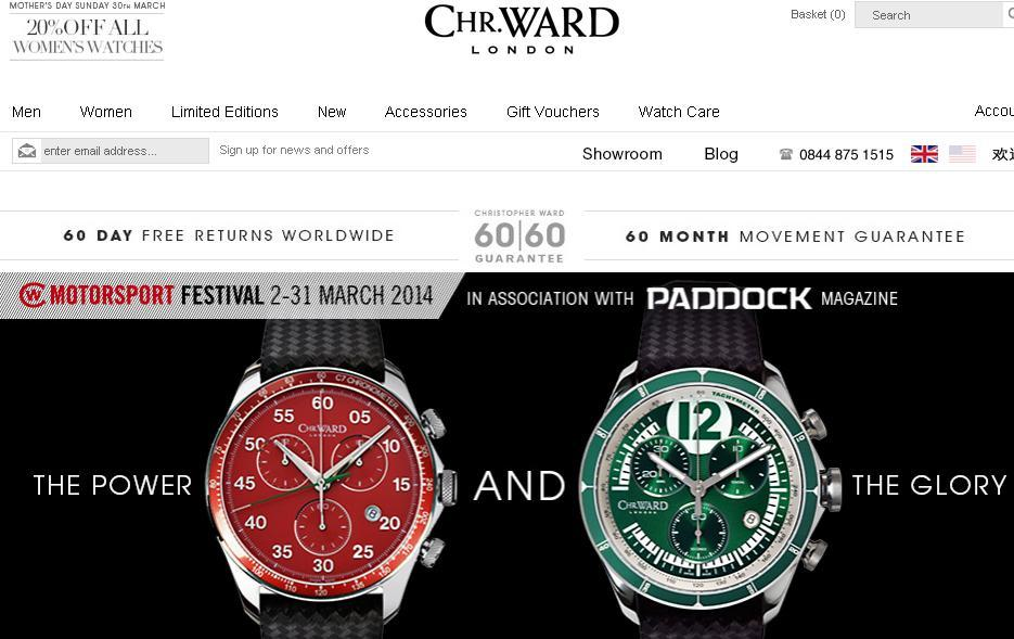 Christopher Ward is an online retailer of high end watches and time pieces for men and women. They offer free 60 day returns on all their products. Be sure to sign up for the Christopher Ward email list to have promotional offers and coupons sent to your inbox as they become available.